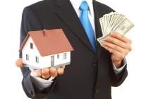 Где взять ипотеку?