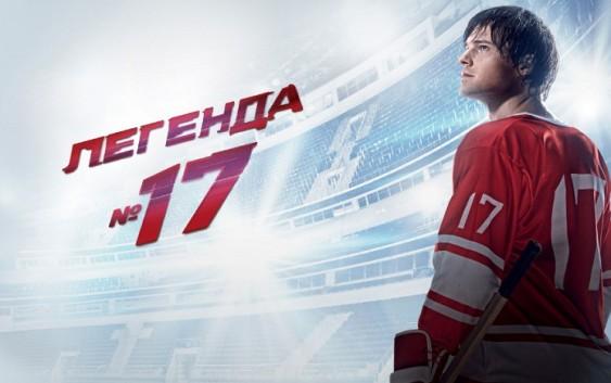 Российские фильмы собрали 8 млрд. руб. в 2014 году