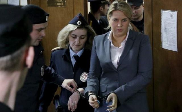 Евгения Васильева осуждена на 5 лет