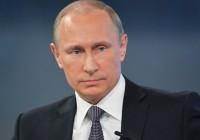 Владимир Путин уволил 20 руководителей силовых ведомств