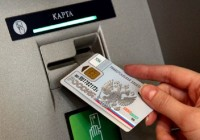 В России появится своя платежная система