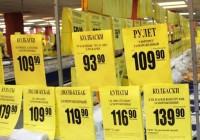 В магазинах России появятся новые ценники