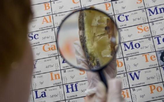 Открыт новый химический элемент