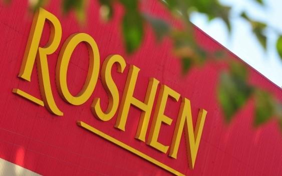 Порошенко наконец продаёт фабрику Roshen