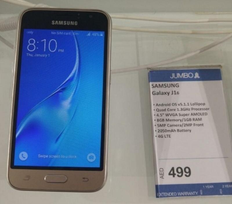 Samsung Galaxy J1 2016 2