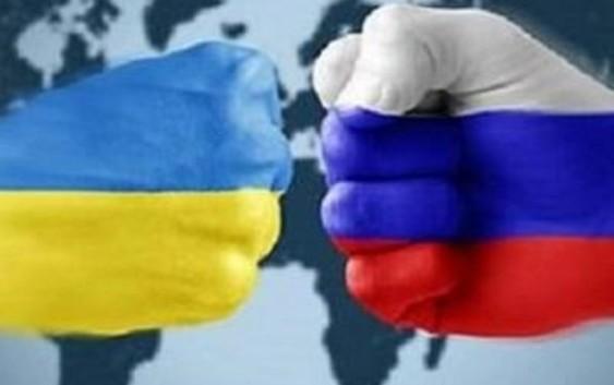 Украина требует от России $3,6 млрд.