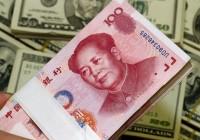 Китай ограничит покупку американских долларов