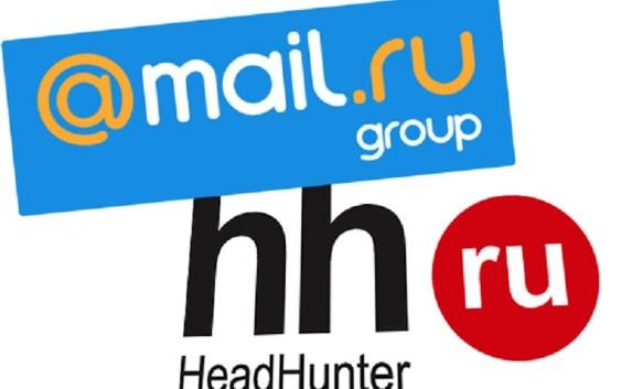 Mail.Ru Group  наконец продала HeadHunter