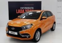 В России начались продажи Lada XRAY