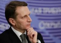 Сергей Нарышкин выступил в ПАСЕ