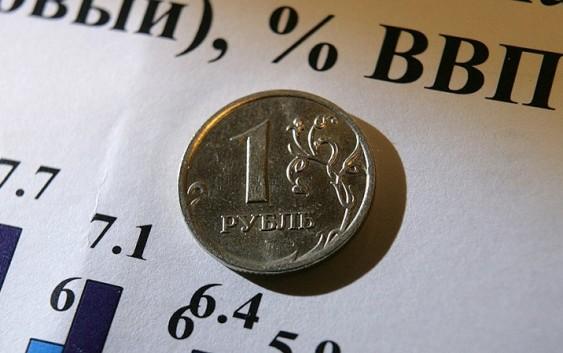 Как изменилась структура ВВП России в 2015 году?