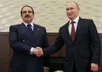 Путин встретился с королём Бахрейна