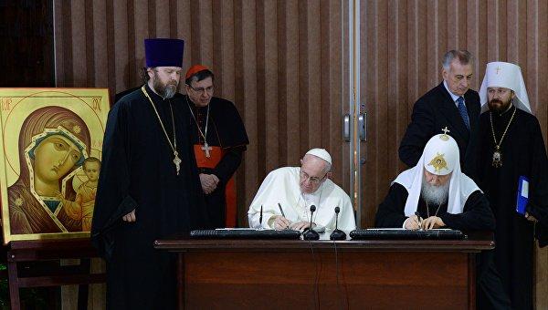встреча патриарха на Кубе