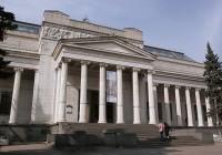 Ажиотаж в музее имени А.С. Пушкина