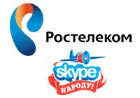 В России появится свой «Skype»
