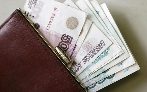 Сколько составляет средняя зарплата в России?
