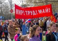 Первомайская демонстрация прошла в России