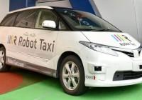 В Японии появятся беспилотные такси