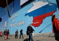 Европа признает Крым российским?