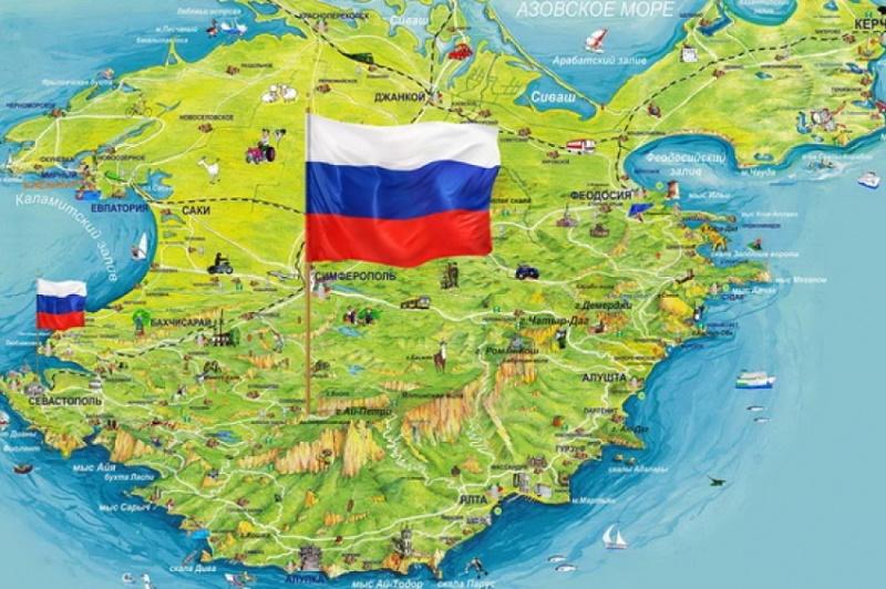Европа признает Крым российским