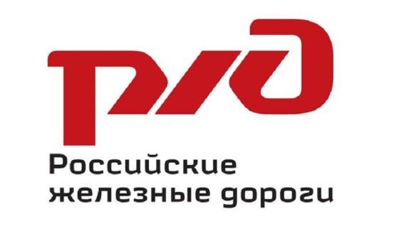 РЖД выплатит дивиденды своим акционерам