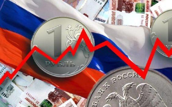 Экономика России: точки роста и падения