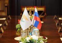 Кипр хочет снять санкции с России