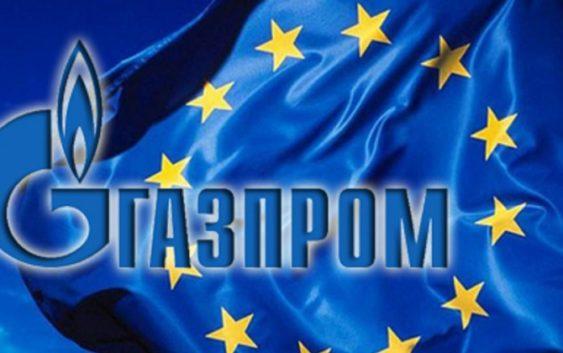 Газпром увеличил поставки газа в Европу