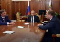 Назначен новый руководитель администрации президента