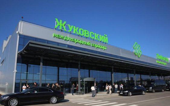 В Москве заработал новый аэропорт