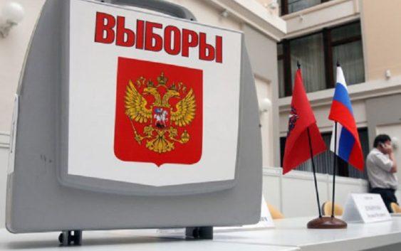 ЦИК РФ опубликовала предварительные итоги голосования