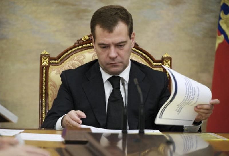 dmitriy-medvedev-goszakupki