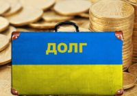 Украина не получит транш от МВФ?