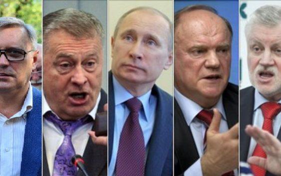 Выборы 2016: Первые результаты голосования