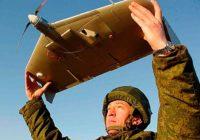 Секретное российское оружие против боевых дронов