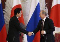 Японские инвестиции придут в Россию?