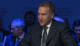 Всемирный экономический форум в Давосе 2017: итоги