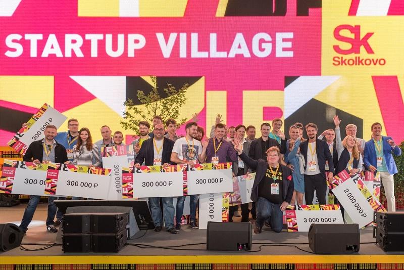 Startup Village 2017