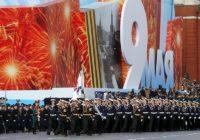 В Москве прошел военный парад в честь Дня Победы