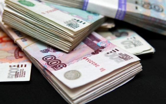 Сколько денег россиянам нужно для счастья?