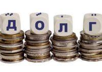 Долги мировой экономики продолжают расти