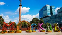 Москва стала лидером по росту продолжительности жизни