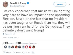 Дональд Трамп сделал заявление о вмешательстве России в выборы США