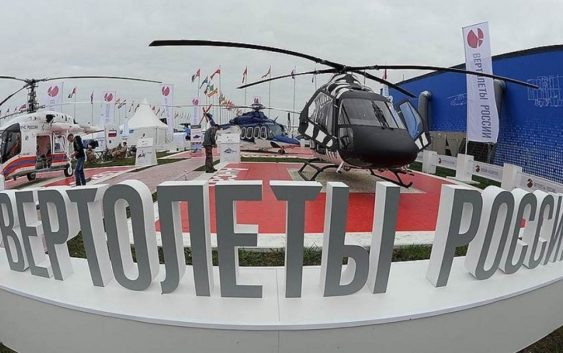 В России выпустят новый гражданский вертолёт