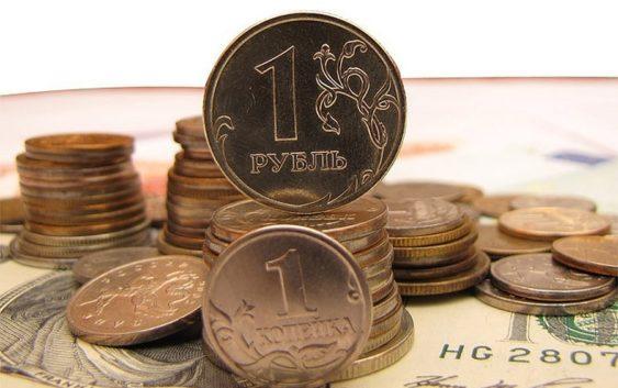 Россия стала 11-ой экономикой мира