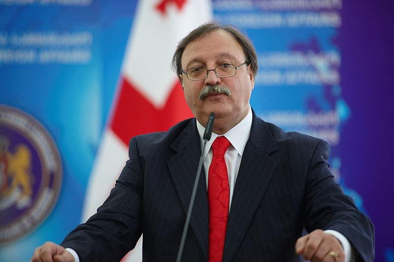 Президентские выборы в Грузии