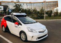 Когда «Яндекс» запустит беспилотное такси?