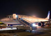 Видео: Захват рейса «Сургут-Москва» в деталях