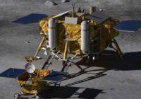 Видео посадки китайского зонда на обратную сторону Луны