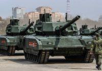 На перевооружение армии России направят 1,44 трлн руб.